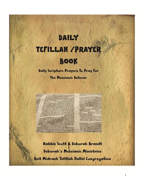 Copy of Daily Tefillah Scripture Prayers