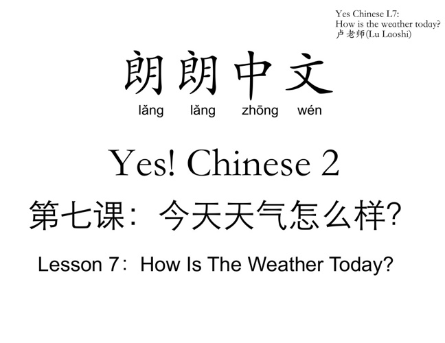 Lesson 7 How is the Weather Today?