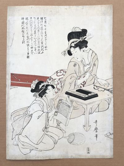 Courtesans Writing and Reading Poetry by Kitagawa Utamaro