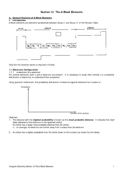 HKAL Section 10
