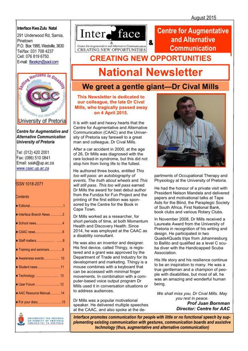 Interface & CAAC Newsletter AUG 2015