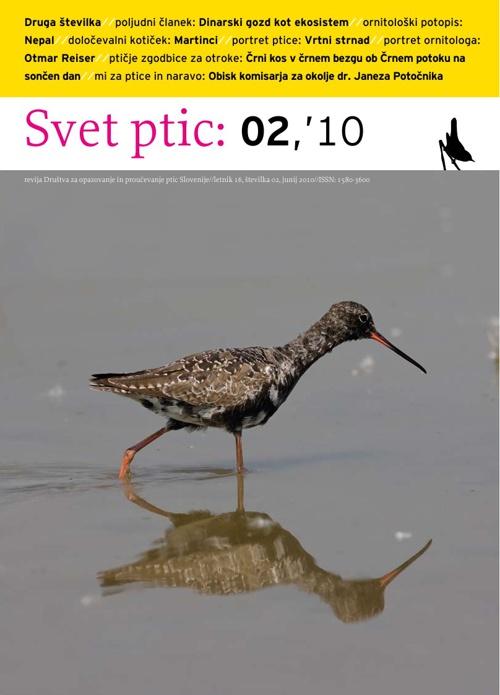 Svet ptic 02'10