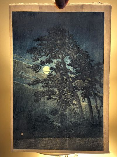 Moon at Magome by Kawase Hasui 6 mm Seal