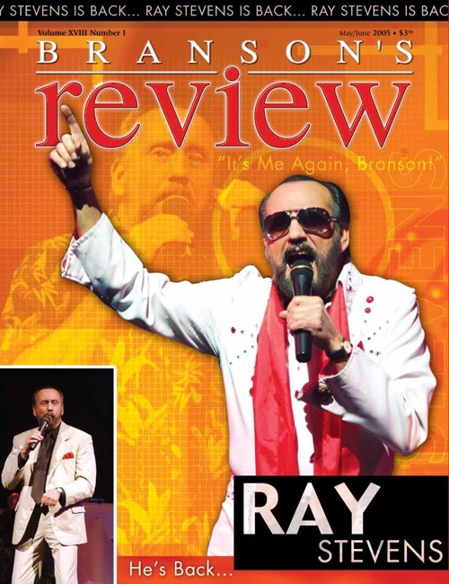 Branson's Review | May - June 2005