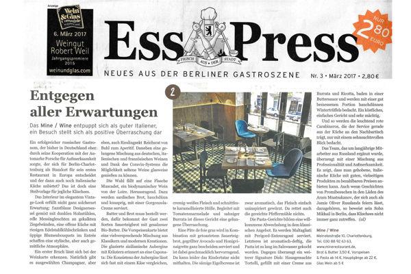 ESS PRESS