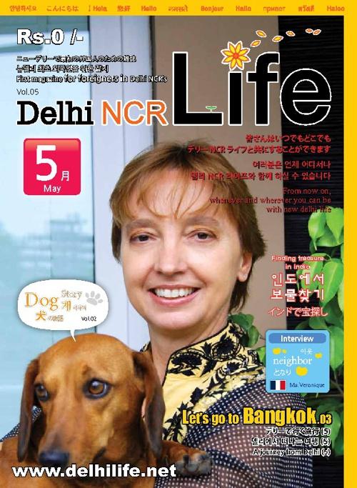 Delhi NCR Life - May.2012