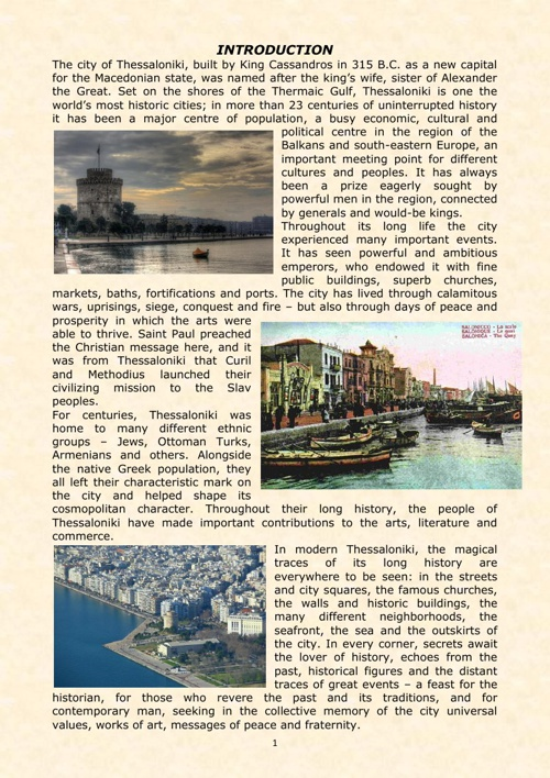 Thessaloniki: from the Past to the Future