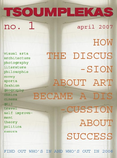 How the discussion about art became a discussion about success