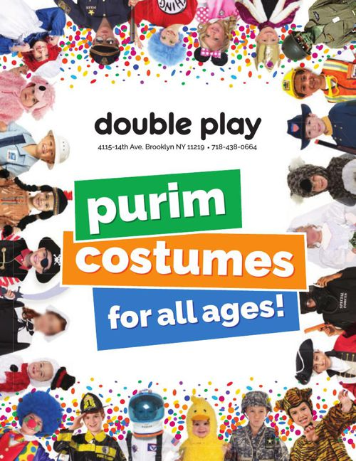 Double Play Costumes