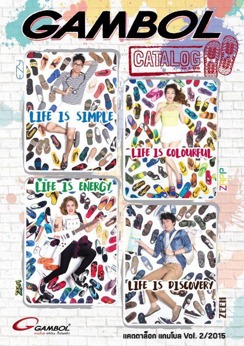 Catalog GAMBOL Vol2_2015