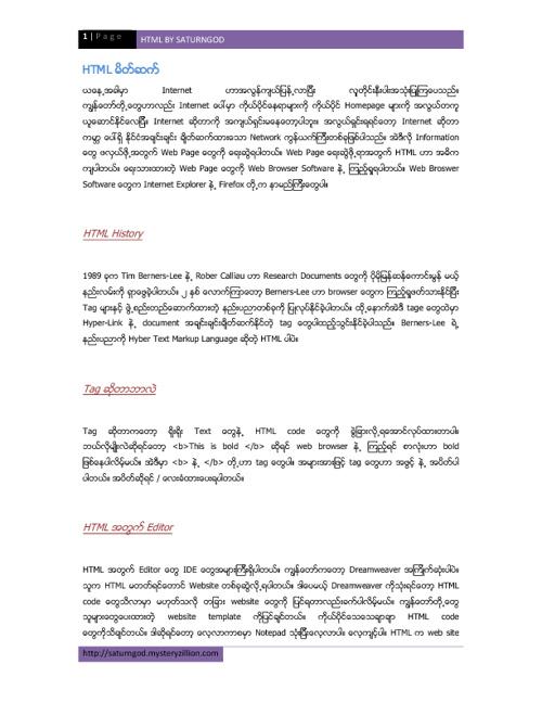 HTML (programming)