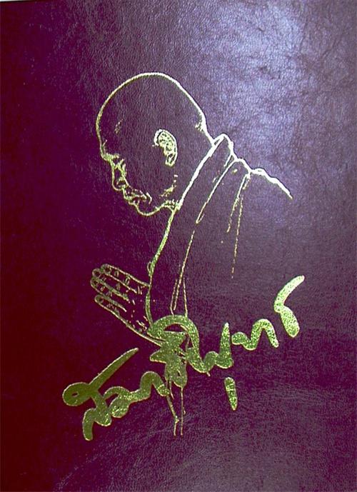 สมาธิพุทธ