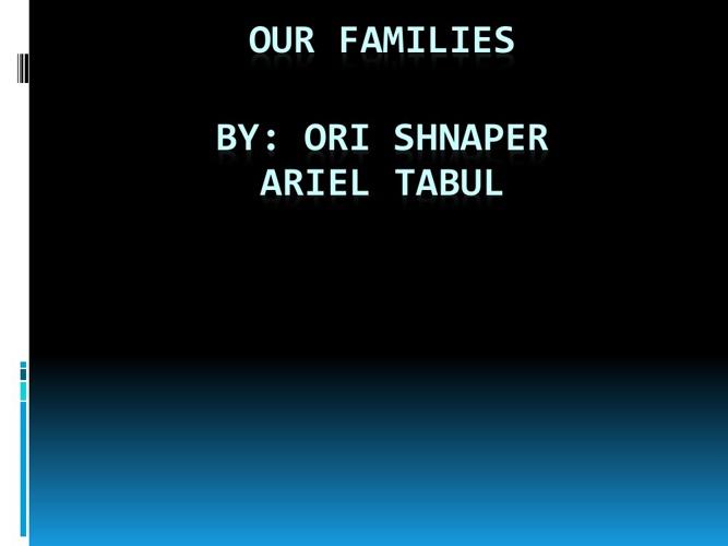 Ori Ariel
