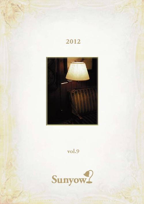 Sunyow 2012 カタログ vol.9