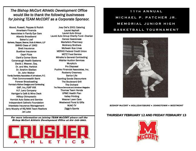 2015 Mike Patcher Tournament