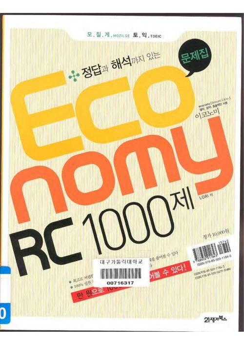 economy_rc1000_vol_8702