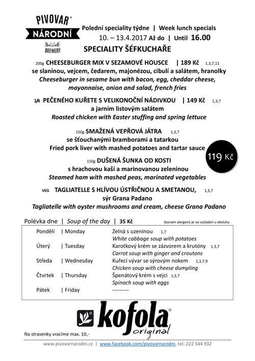 menu15_PN