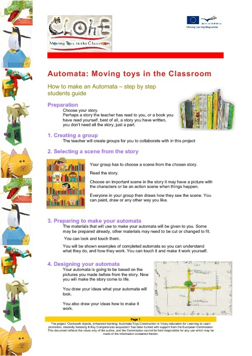 Students guide to the Automata project