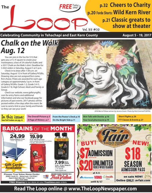 The Loop Newspaper - Vol 33 No 02 - Aug 5 to 19, 2017