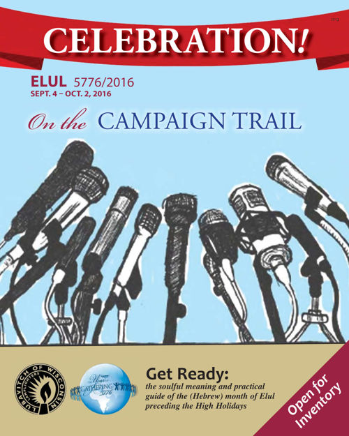 Celebration  Magazine - Elul 2016