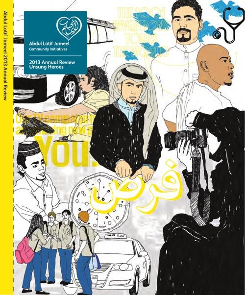 ALJCI Annual Report 2012