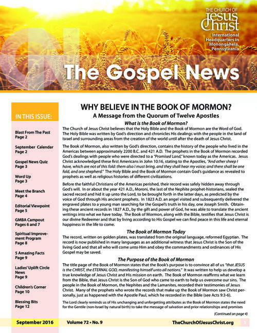 Gospel News September 2016