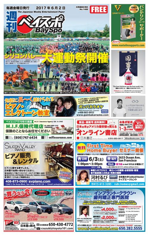 BaySpo - issue#1488 - 06/02/2017