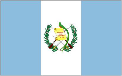 Guatemalan History