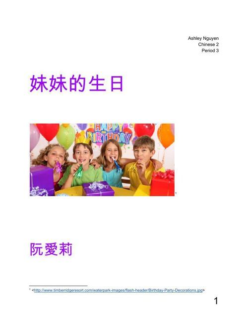 E-pictureStorybook
