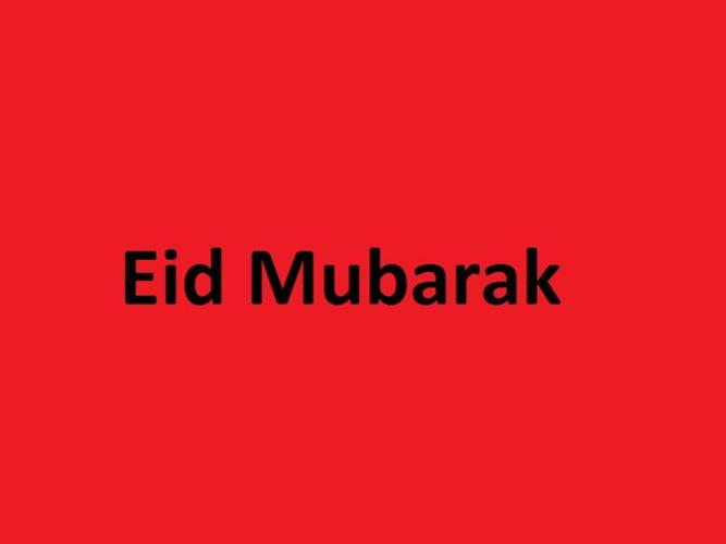 Eid Mubarik Gaaaaaan