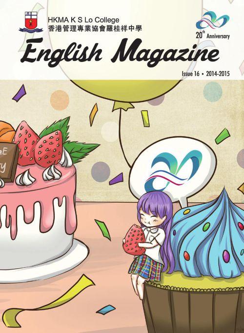 K S Lo English Magazine Issue 16