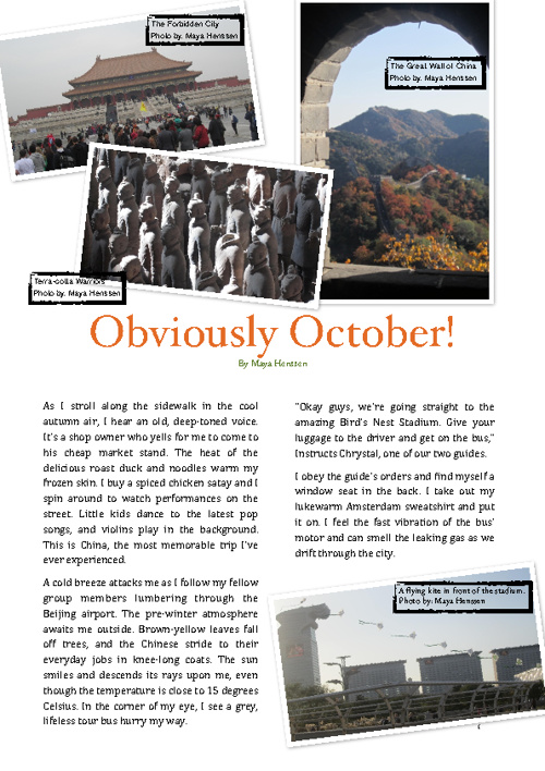 Obviously October China Article