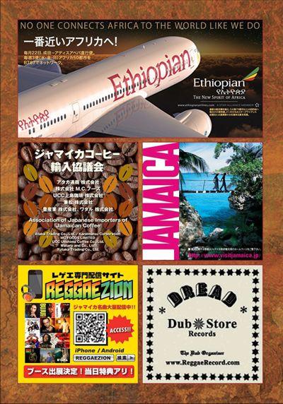 2015 One Love Jamaica Festival