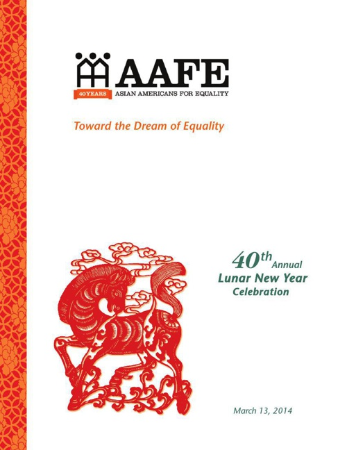 AAFE 2014 Journal