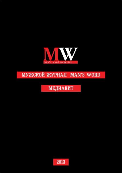 Mediakit MW