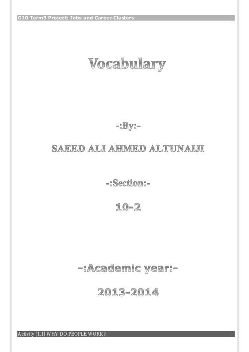 vocabulary- SAEED ALTUNAIJI--