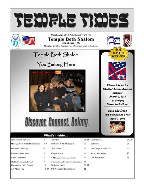 Temple Times March/April 2012