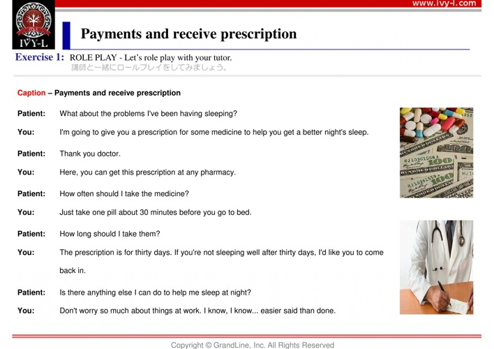 No.04 Payment and receive prescription