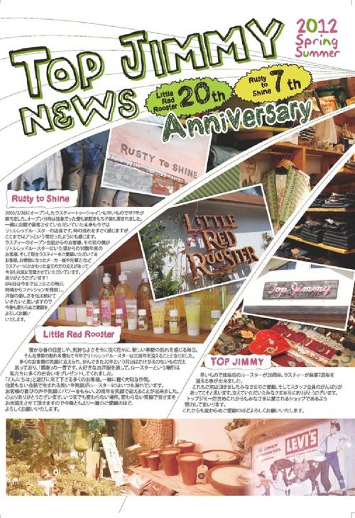 TOP JIMMY NEWS 2012ss