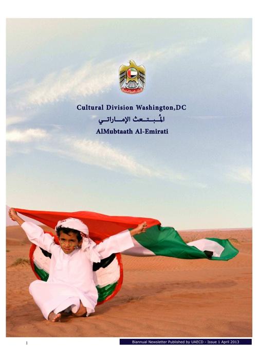 UAECD2-Newsletter