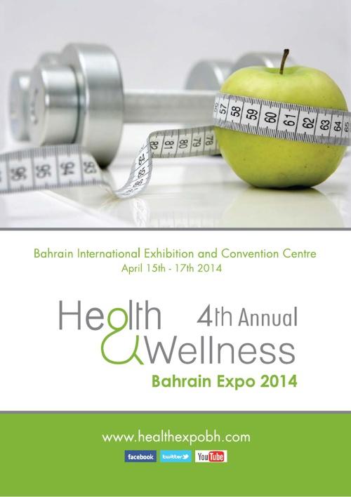 Health & Wellness Expo 2014