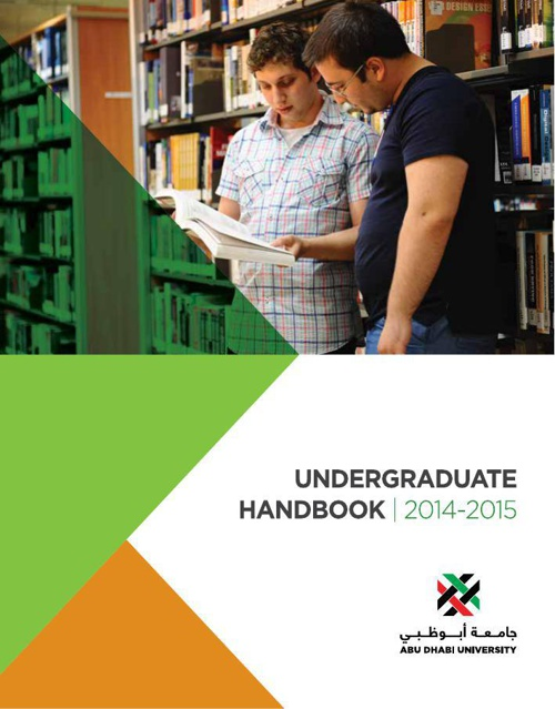 ADU UG catalogue 2014 - 2015 updated