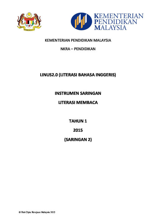2015 LINUS2.0 LBI Reading Year 1