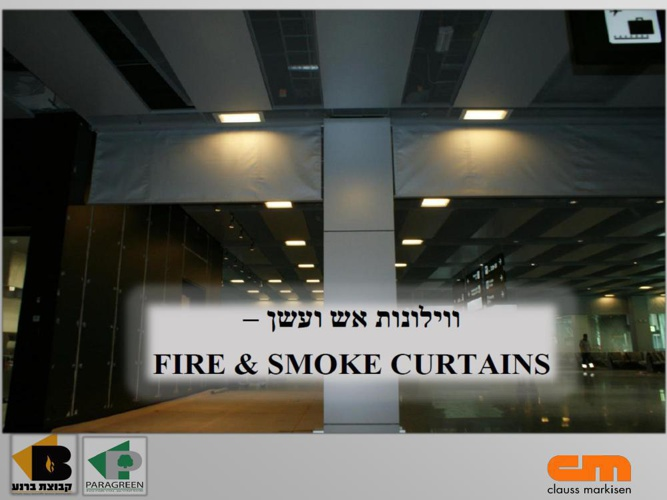 SMOKE&FIRE CURTAINS - ווילונות אש ועשן