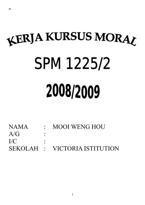 KERJAKURSUS MORAL