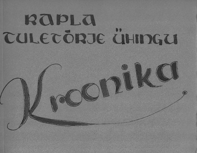 Rapla VTÜ 1973 kroonikaraamat