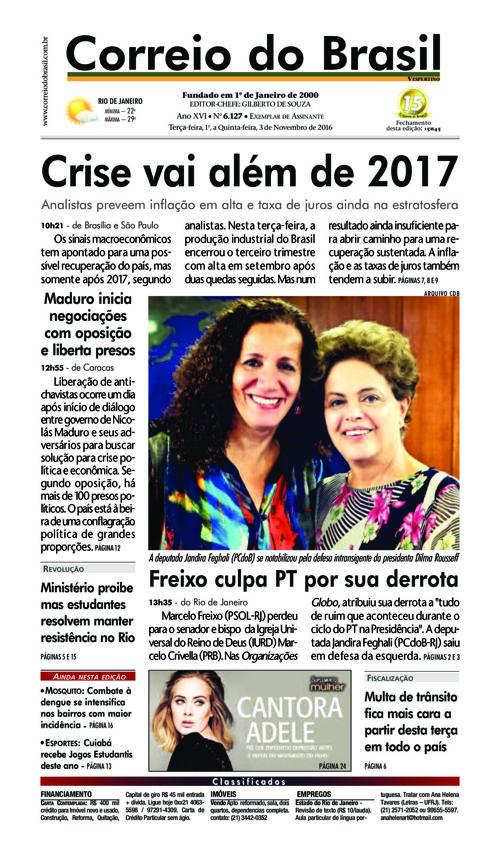 cdb-2016-11-01R