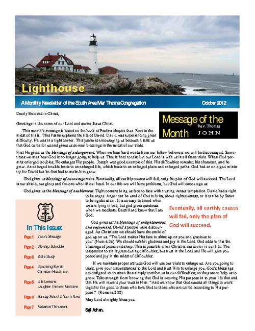 Lighthouse - October Newsletter