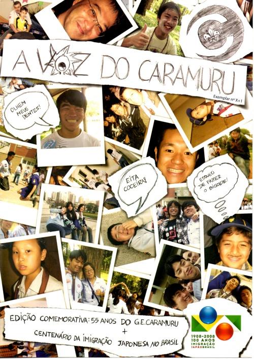A Voz do Caramuru - 55 anos