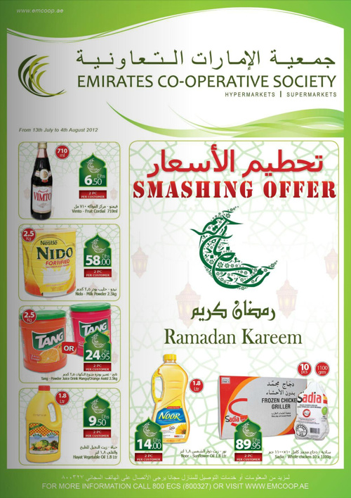 Emirates Coop Ramadan Offers